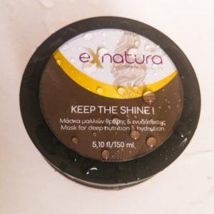 keep-the-shine2
